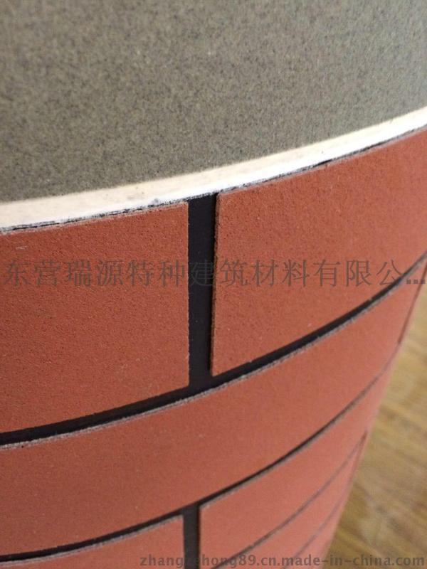 遵义市销售柔性外墙石材饰面砖软瓷砖轻质安全