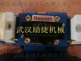 电磁阀4WE10G33/CG24N9K4