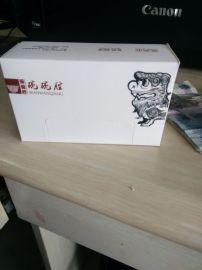西安厂家专业定制盒装抽纸优选盼源