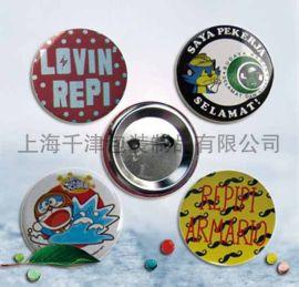 生产销售上海马口铁徽章   圆形马口铁徽章  款式精美 价格实惠
