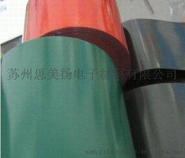 红膜PE泡棉胶带 绿膜PE泡棉