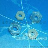 塑胶螺丝 尼龙螺母M2.5/M3/M4/M5/M6/M10/M12/M16/M18/M20