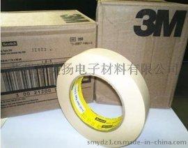 **3M250美纹纸 3m250测试胶带