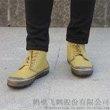 電絕緣鞋_電絕緣鞋規格價格_電絕緣帆布膠鞋專賣-飛鶴絕緣鞋品牌廠家