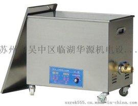 超声波清洗机KS-040HAL