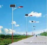 節能環保太陽能路燈