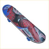 厂家直销 四轮滑板双翘板公路刷街板枫木板成人儿童通用专业滑板