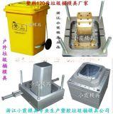 黃岩塑膠模具 30升垃圾桶模具 650升垃圾桶塑料模具 630升垃圾桶塑料模具廠家
