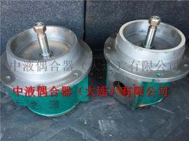 YOTGCD系列液力偶合器油泵总成