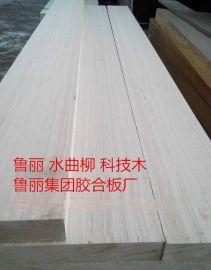 鲁丽水曲柳科技木