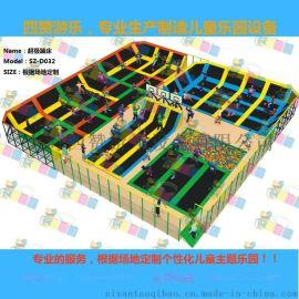 供应超级大蹦床  大蹦床厂家 室内外大蹦床设备