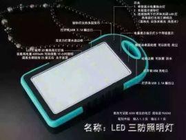 太阳能充电宝2万毫安,手机充电器带灯,带验钞功能充电宝