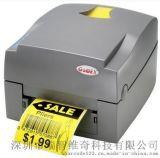 供应, 条码打印机, 科诚EZ1100plus, 面单打印机, 服装水洗唛, 珠宝标签专用