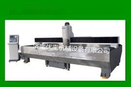 人造石板材CNC加工中心