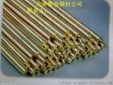 天津供应12mm国标铅黄铜棒