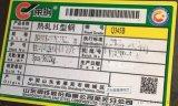 莱钢H型钢Q235B100-800全系列现货可定轧厂发