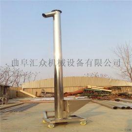 圆管粉末不锈钢提升机 化肥颗粒提升机价格、多用蛟龙式递料机