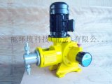 国产柱塞泵J-X系列柱塞计量泵