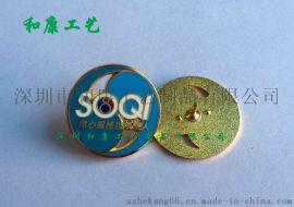 金属胸牌制作/不锈钢LOGO胸牌制作/广州胸牌厂/广州哪里可以做企业logo胸牌