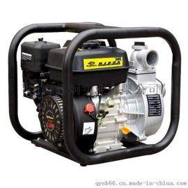 小型3寸手启动汽油抽水泵