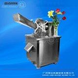 化工廠專用萬能粉碎機/+水冷萬能粉碎機【低溫】
