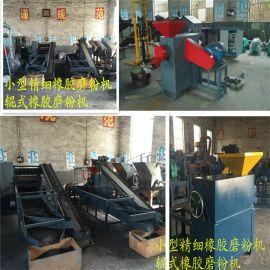 800对辊橡胶磨粉机多少钱 广东对辊橡胶磨粉机 欧亚机械