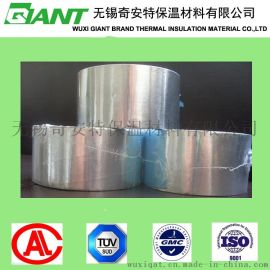 厂家直销GIANT工业胶带各种厚度 铝箔胶带 15U-70U