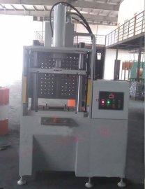 供应液压整形机,油压整形机,四柱整形机