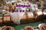 現貨QSn6.5-0.1錫磷青銅帶,高彈性錫磷青銅帶用途