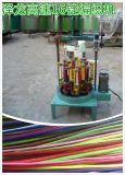 供应订做经济型高速绳带专用编织机