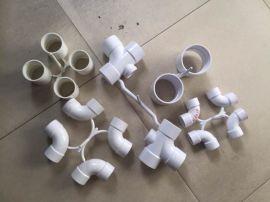 西诺管件PVC括口塑料注塑模具PPR防腐蚀模具