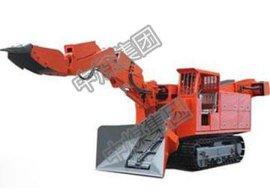 履带式装岩机  装岩机  电动装岩机 扒渣机