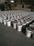 环氧胶泥 环氧树脂修补砂浆厂家