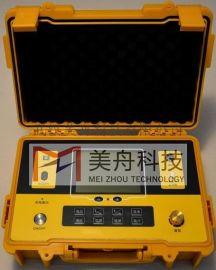 MZ6880電纜故障測試儀