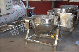 电夹层锅 夹层锅型号 阿胶熬制夹层锅