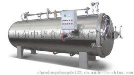 厂家直销蒸汽式杀菌锅,连续式杀菌釜价格