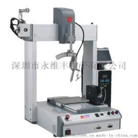 供应自动焊锡机 深圳全自动焊锡机器人生产厂家