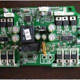 专业抄板 PCB线路板  快速打样 pcb电路板SMT焊接贴片加工  成品制造