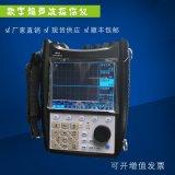 RJUT920焊缝超声波探伤仪/气孔内部缺陷检测/金属铸件探伤仪