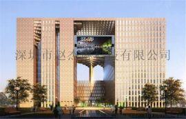 武汉高速路口80平方米户外P6LED全彩屏效果