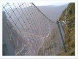 贵州贵阳rx050型被动网生产经销厂家,边坡钢绳被动格栅网价格