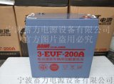 超威3-EVF-200AH觀光車巡邏車電池環衛車高爾夫球場老爺車電瓶