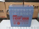 超威3-EVF-200AH观光车巡逻车电池环卫车高尔夫球场老爷车电瓶