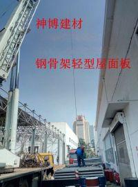 北京销售钢骨架膨石轻型板厂家 就选神博