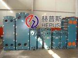 南京鎮江冷凝水板式換熱器 空調水板式換熱器 迴圈水板式冷卻器