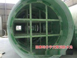 十堰井字支撑玻璃钢化粪池厂家直销