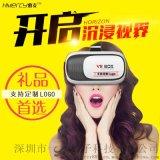 惠麦VR虚拟现实3D眼镜头戴式游戏头盔手机BOX智能电影院视频