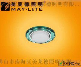 LED GX53/GX70天花灯     ML-5301-C