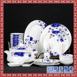 骨瓷餐具套装景德镇**陶瓷器碗碟碗盘礼盒欧式家用