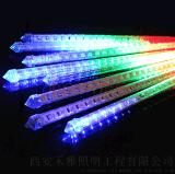 低价促销--led双面七彩流星雨(lxy-s)